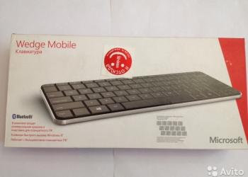 Microsoft Wedge Mobile клавиатура