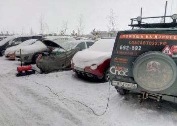 Техпомощь, буксировка, эвакуация легкового и грузового транспорта