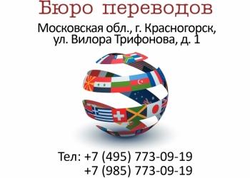 Переводы со всех языков