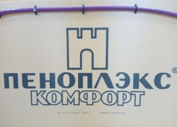 Качественная теплоизоляция пенополистирол пеноплэкс комфорт в Краснодаре