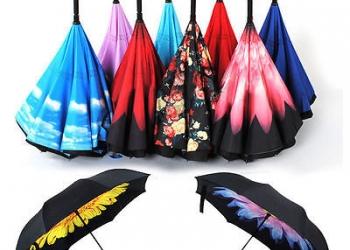 UPBRELLA - стильный зонт  для продвинутых людей