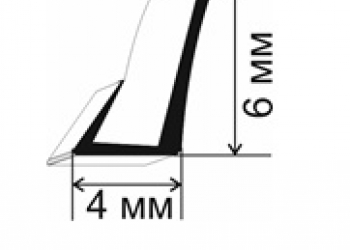 Уплотнитель L - образный 6*4