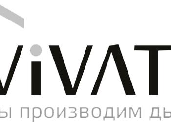 Vivatex - производитель дымоходов из нержавеющей стали