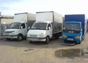 Грузовое такси Бригада трезвых грузчиков 24 часа