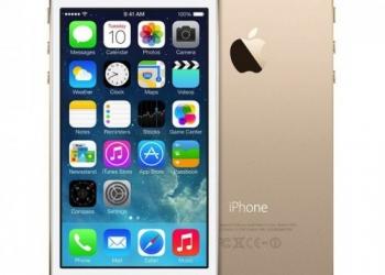 iPhone 5S. Доставка по России бесплатно и без переплаты.