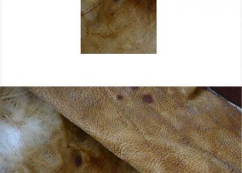 Сыромятная кожа