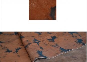 Галантерейная кожа