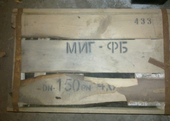 Миг-фб-150-4.0