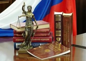 Юридические адреса по Балашихе.