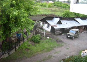 Миниферма в Куйбышеве, земля, строения, жильё-