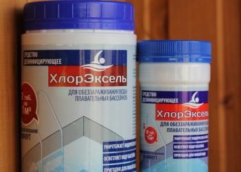 Хлорные таблетки для обеззараживания воды в бассейнах и колодцах