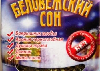 """Продам плодово - ягодный чай """"Беловежский сон"""""""