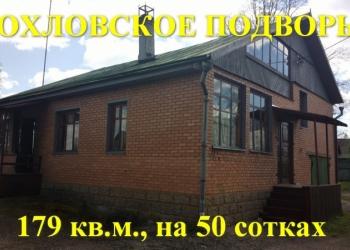 """""""ХОХЛОВСКОЕ ПОДВОРЬЕ"""" - в д. Лоево, 20 минут до Смоленска!"""