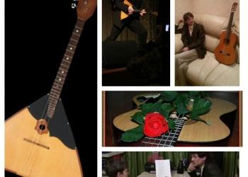 Уроки игры на гитаре и балалайке