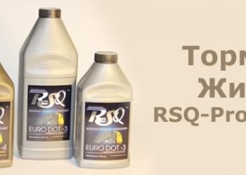Антифриз g-12, g-11 Тосол а40м а65м, концентра оптом от производителя Дзержинск