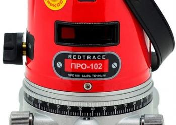 Лазерный уровень про-102, redtrace