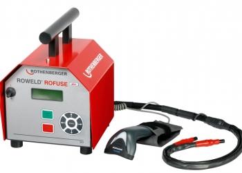 Аппарат для электромуфтовой сварки труб пнд в аренду