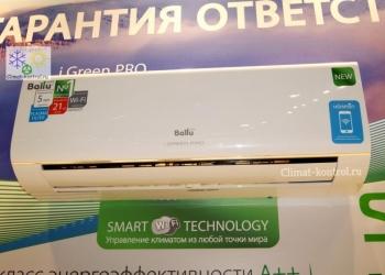 Сплит-система Ballu iGreen Pro