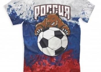 Одежда для спорта и стадиона!