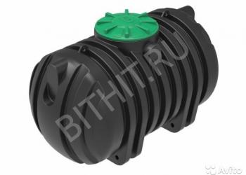 Емкость для канализации накопительная Rodlex-S4000