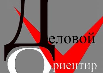 Открытие расчетного счета для ООО и ИП.