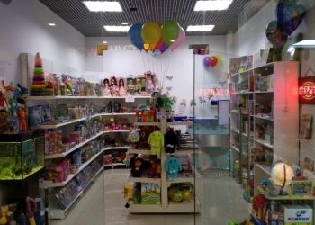 Магазин игрушеки и канцелярии.