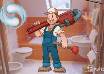 Ремонт стиральных машин,  микроволноных печей, ремонт и установка сантехники