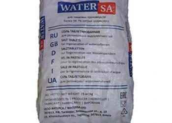Соль таблетированная для водоочистки
