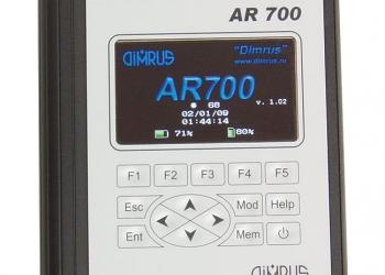 Переносной прибор марки «AR700»