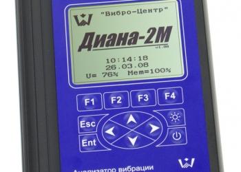Виброанализатор Диана - 2 М