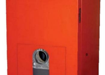 Котел отопительный ACV (Бельгия) с горелкой на отработанном масле
