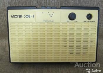 радиоприемник апогей-306 ссср.