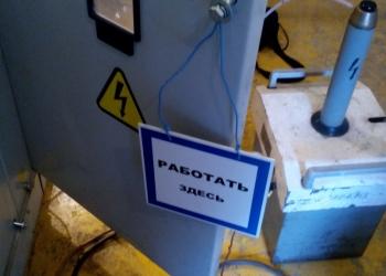 Отыскание (поиск) повреждения и ремонт силового электрического кабеля.
