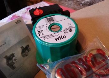 Продам циркуляционные насосы wilo-star rs 25/6