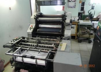 Продам Жигулевскую типографию