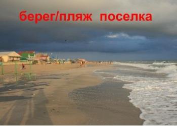 Сдам жилье для отдыха в Крыму