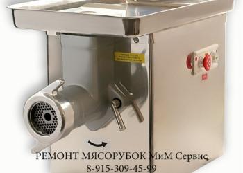 Ремонт Мясорубок МИМ 300 МИМ 600