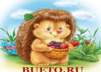 BUETO- Гипермаркет для горожан