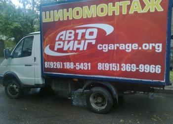 ГАЗ 3717ОА 2004 г. выпуска