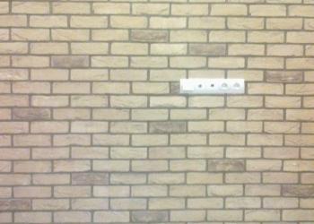 Услуги электрика www super volt.ru