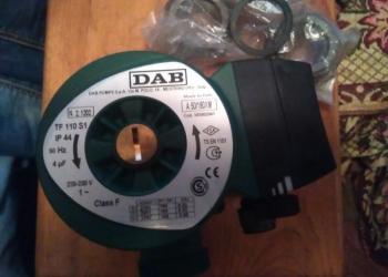 Циркуляционный насос DAB A50/180 MX, новый