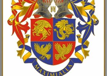 Заказать фамильный, личный, корпоративный герб