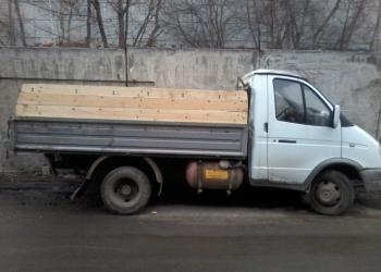 Газель открытая бортовая Екатеринбург