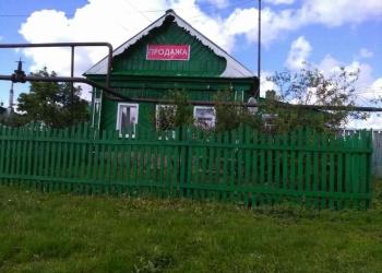 Продам дом с земельным участком!