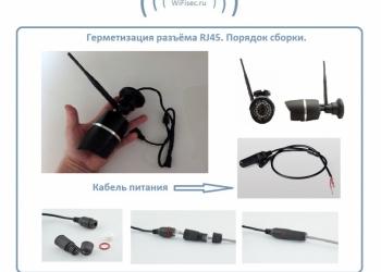 Уличная WiFi/LAN телекамера FullHD 2MP Артикул: DE-W9313B