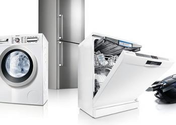 Ремонт стиральных машин, холодильников, пылесосов