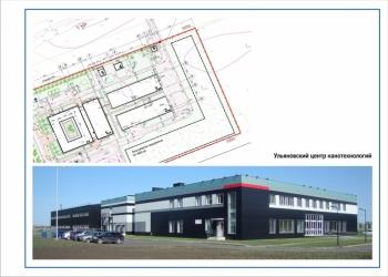 Проекты промышленных, общественных зданий. ФЦП, ГОЗ. Технич. Обследование зданий