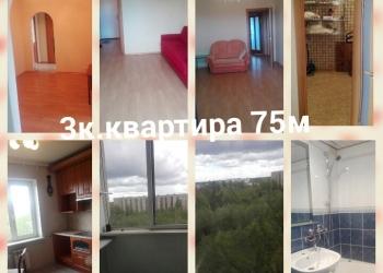 продается 3-к квартира, 75 м2,С  отличной планировкой