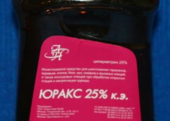 Средство от тараканов, клопов. Юракс 25% к.э 0,5 литра