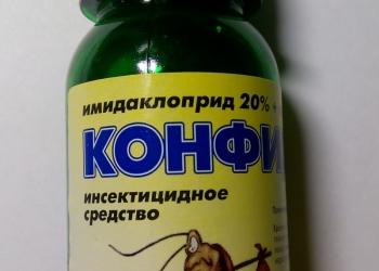 Средство от тараканов, клопов. Конфидант 20 % к.э флакон 50 мл.(БЕЗ ЗАПАХА)